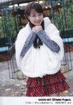 Ayumi Ishida 石田亜佑美 Hello!Channel Vol.11 ハロー!プロジェクト公式ムック vol.11