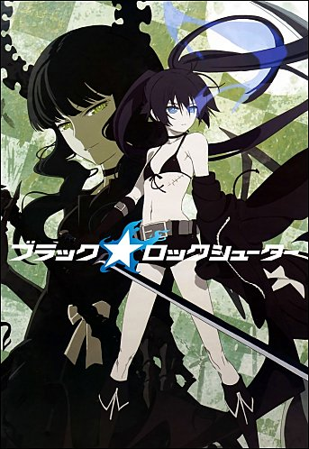 Black★Rock Shooter : OAV