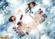 Morning Musume モーニング娘 Help me!! poster