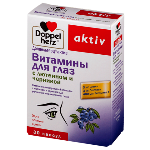 Витамины для диабетиков 2 типа названия цены