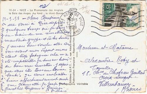 12. Mai 1958