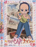 DVD Naisho volume 6