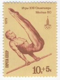 JO-MOSCOU-1.JPG