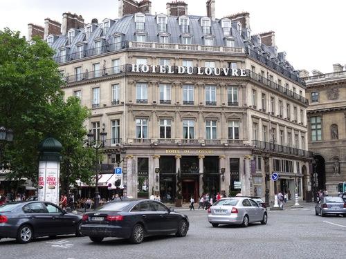 Paris: autour de la Comédie Française et du Palais Royal (photos)