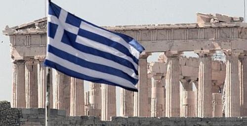 GRÈCE : la baisse des pensions de retraites décidées en 2012 par le gouvernement SAMARAS, sur injonction de L'Union Européenne, était inconstitutionnelle !