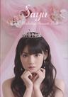 "Sayumi Michishige Personnal Book ""Sayu"""