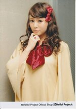 Risako Sugaya