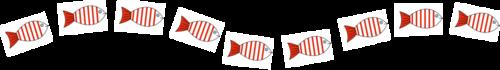 Poésie du poisson d'avril