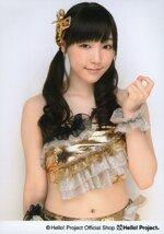 Mizuki Fukumura 譜久村聖 Hello!Project Tanjou 15th Anniversary Live Summer 2012 ~Ktkr Natsu no Fan Matsuri!~ Hello!Project Tanjou 15th Anniversary Live Summer 2012 ~Wkwk Natsu no Fan Matsuri!~Hello! Project 誕生15周年記念ライブ 2012 夏