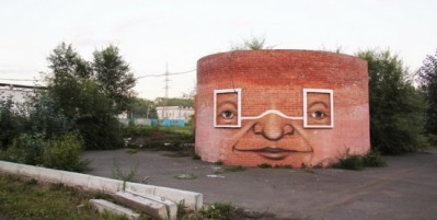 nomerz-street-art7-550x277.jpg