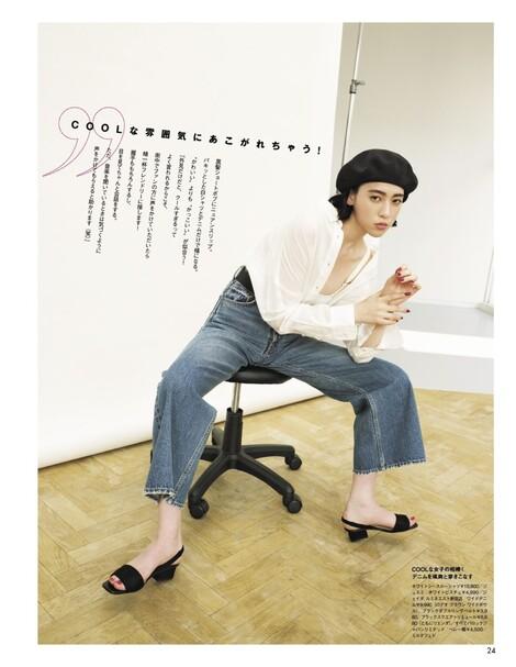 Magazine : ( [JELLY] - 2019.09 / Ayaka Miyoshi )