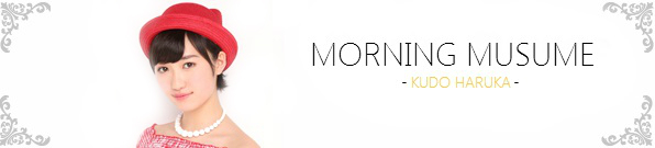 Pocket Morning: Morning Musume (
