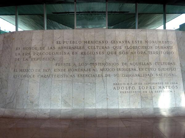 Mexico Inscriptions Musée