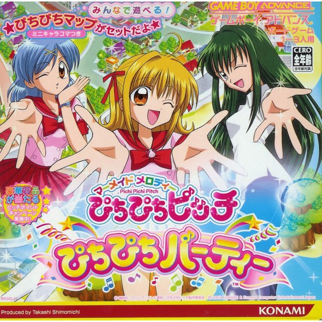 Mermaid Melody Pichi Pichi Pitch : Pichi Pichi Party