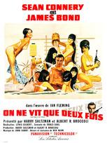 Films 1967 : Sommaire