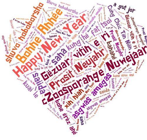 Bonne année à vous tous !