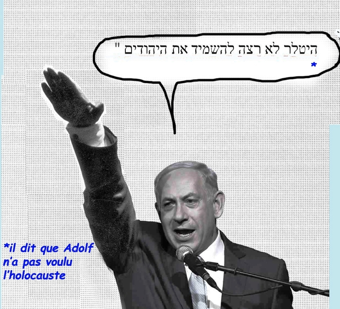 Israël/Netanyahu/solution finale