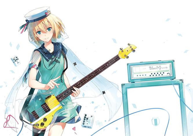 Guitare [Fille]