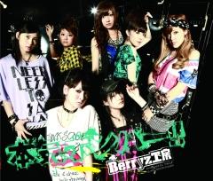 23) Maji Bomber !!