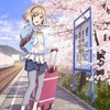 Hana-Saku Iroha