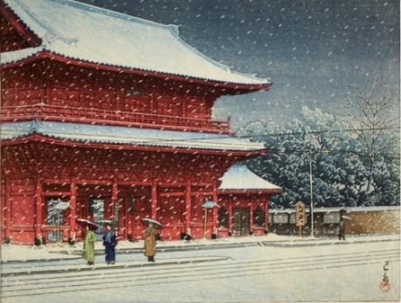 * À VOUS DE VOIR * « Paysages Japonais » Invitation à la déambulation poétique