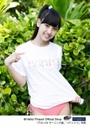 Alo-Hello! Morning Musume。'14 photo L