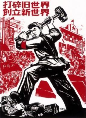 Destroy the old world Cultural Revolution poster