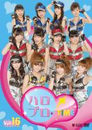 DVD : Hello! Pro Time vol.16