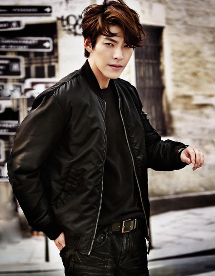 Kim Woo Bin pour Giordano