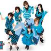 Photo A5 Berryz