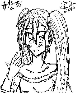 Sunao (3)
