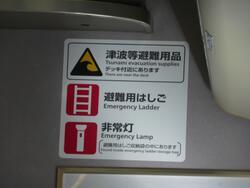 MF au Japon (8)