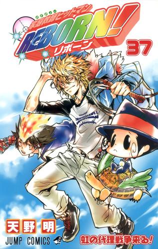 Fin du manga Reborn