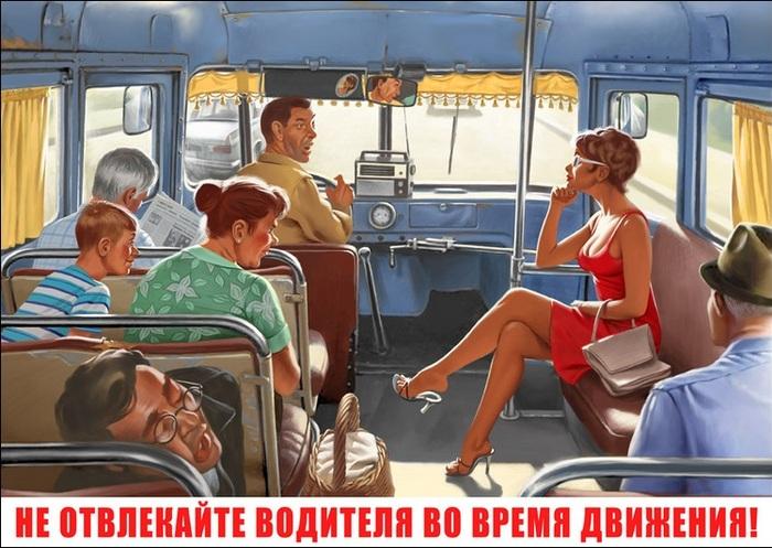 Tableaux et affiches soviétiques dans le style Pin-Up de Valery Barykin