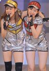 Risa Niigaki 新垣里沙 Erina Ikuta 生田衣梨奈 Morning Musume Concert Tour 2012 Haru Ultra Smart