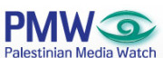 Palestinian_Media_Watch_logo