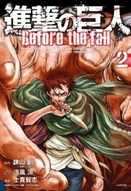 Shingeki no Kyojin  Before the Fall tome 2 fr