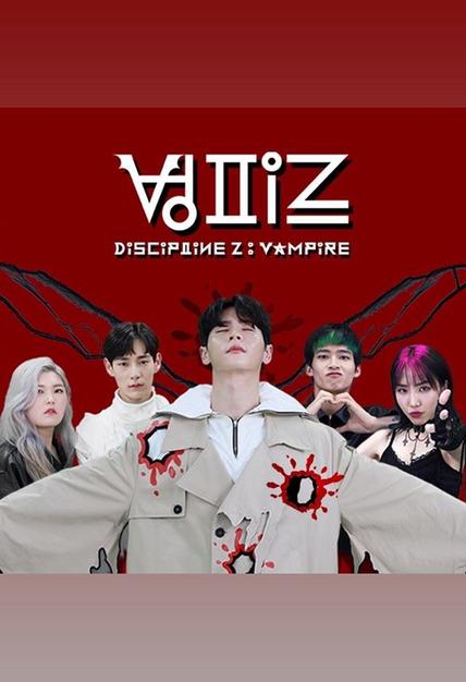 °DISCIPLINE Z: VAMPIRE°