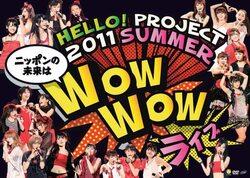 Hello! Project 2011 SUMMER ~Nippon no Mirai wa WOW WOW Live & YEAH YEAH Live~