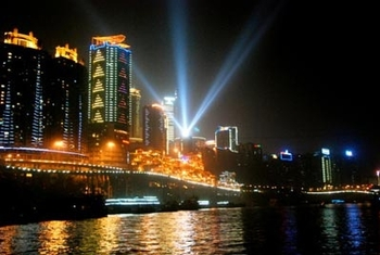 chongqing-getty_images_129206374