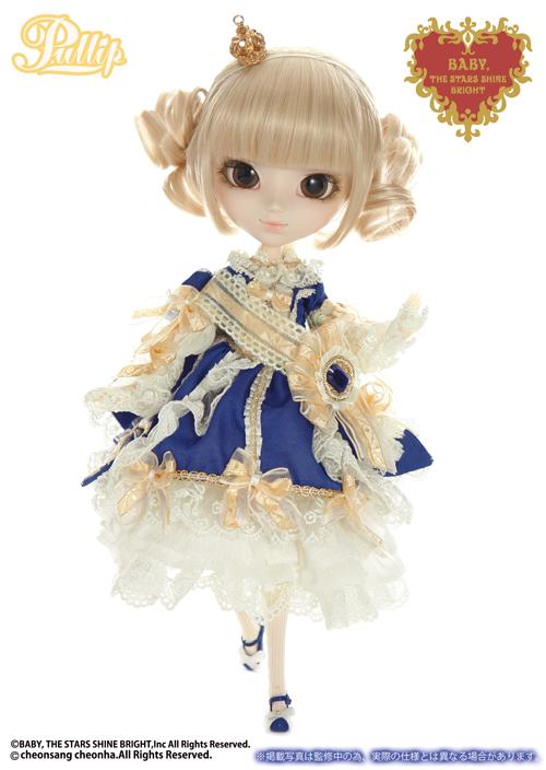 Octobre : Pullip Fukasawa Midori x La Robe Vert Clair Bleu Royal Version