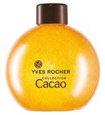 Calendrier De L'Avent #5: On ose le cacao chez Yves Rocher!