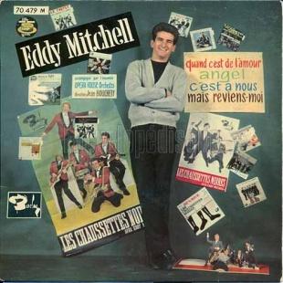 Eddy Mitchell, 1962 premier 45 tours