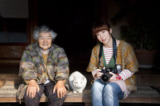 http://littleaesthete.com/wp-content/uploads/2012/11/misao-and-fukumaru-3.jpg