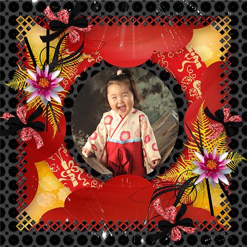Asian Touch de Didine