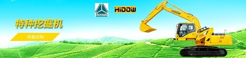HIDOW MACHINERY