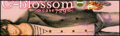[Shoujo] C-Blossom -case729-