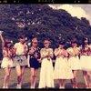 Sur le blog de Kumai Yurina [30.04.2013]