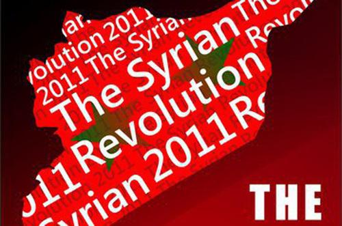 Syrie - Floraison de journaux révolutionnaires