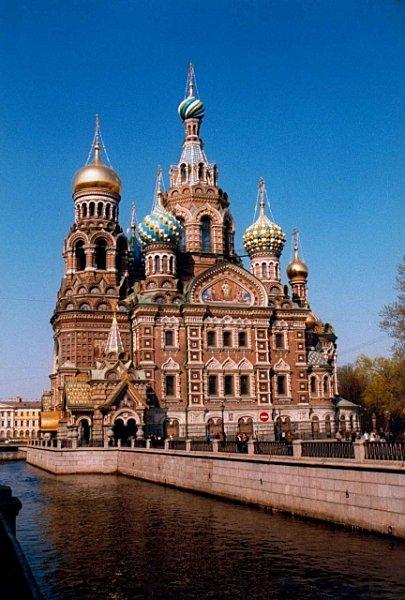 St Pétersbourg , Saint Sauveur